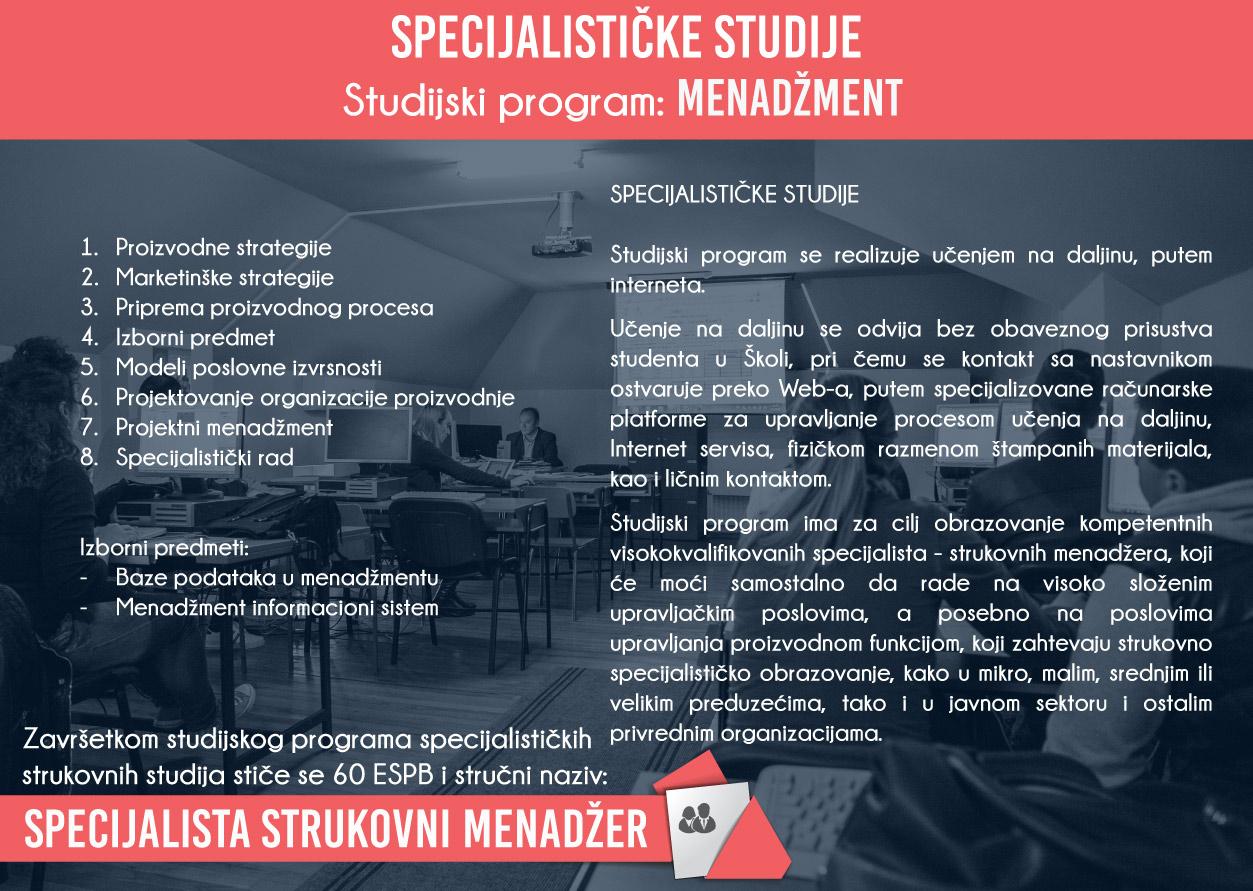 Radomir-Bojkovic-informator-7.jpg